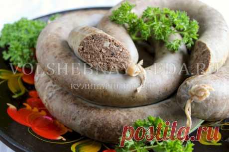 Ливерная колбаса в домашних условиях | Волшебная Eда.ру