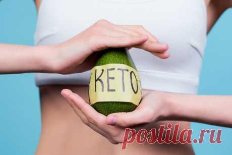 Кето-продукты помогают сбросить вес. И не только