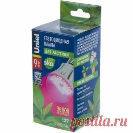 Лампа светодиодная для растений Uniel E27 9 Вт 250 Лм в Новосибирске – купить по низкой цене в интернет-магазине Леруа Мерлен