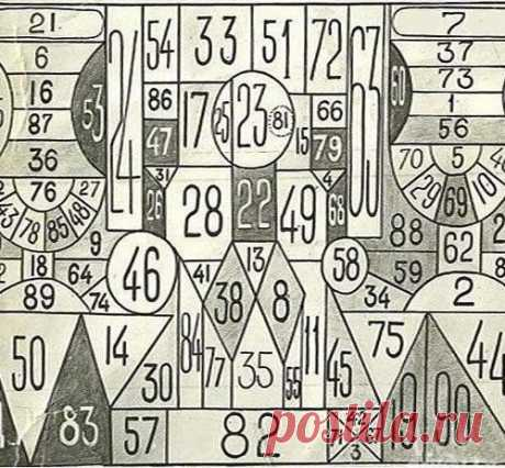 В СССР существовала таблица для проверки наблюдательности. Ее название «Занимательная таблица». Найдите на этой таблице последовательно цифры от 1 до 90 включительно.
