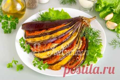Веер из баклажанов с помидорами и сыром - рецепт