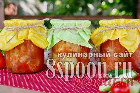 Заготовки на зиму из помидор: самые вкусные рецепты с фото