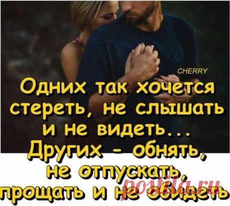 Кармишина Таша