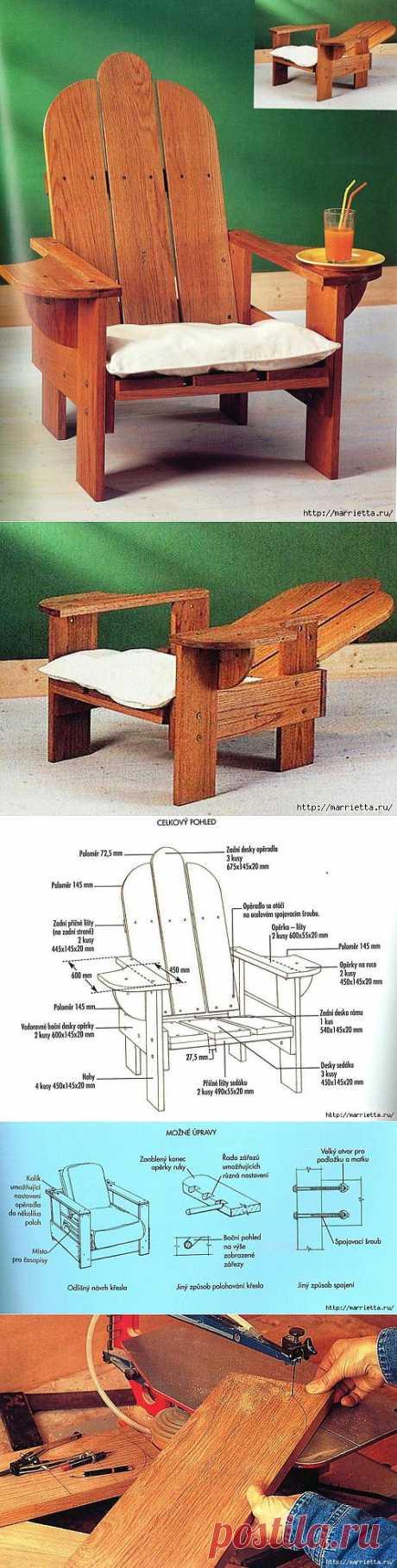 Как сделать стильное кресло с откидной спинкой из поддонов.
