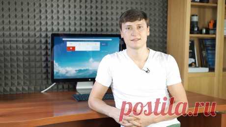 El ajuste y la optimización Windows 10 por el método de Eugeny Popov — el sitio Personal de Eugeny Popov