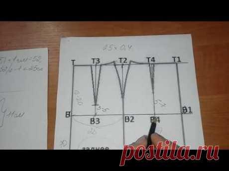 Построение чертежа прямой юбки. Урок №6.