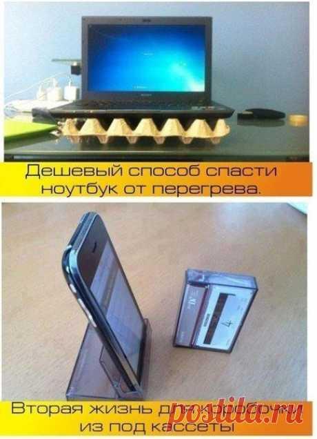 Дешевый способ спасти ноутбук от перегрева