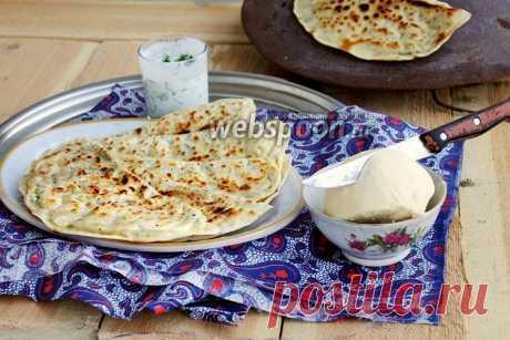 Гёзлеме  Турецкие лепешки гёзлеме с сыром