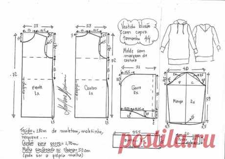 Спортивное платье с этническим рисунком #Схема #выкройки на размеры 36-56 в файле PDF Vestido blusão com capuz