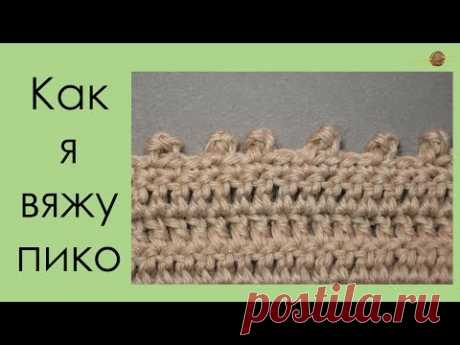 AS I KNIT PIKO. PIKO HOOK. Knitting lessons hook.    BEGIN to KNIT!