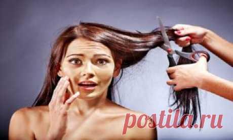 Есть примета: стричь волосы — менять жизнь! - Когда Лучше Стричь Волосы Наши волосы — это женское богатство, которое надо беречь. Растут они довольно медленно. К тому же несут не только эстетическую функцию и даны не просто