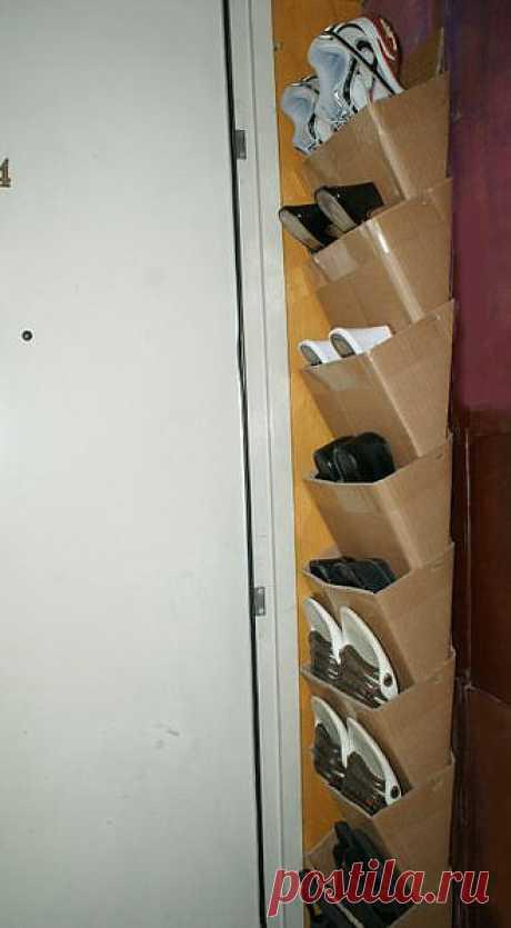 Идея для хранения обуви!.
