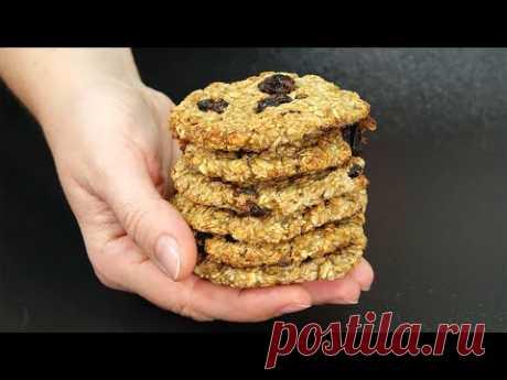 Могу есть, СКОЛЬКО ХОЧУ! Печенье без муки и жира за 15 минут