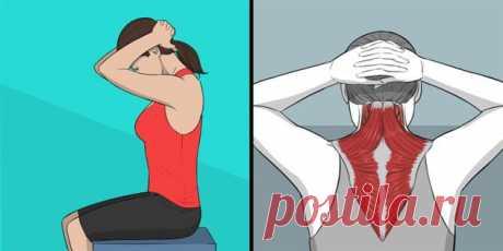 Не забываем о растяжке — 9 упражнений,  которые могут заменить поход к массажисту | Люблю Себя