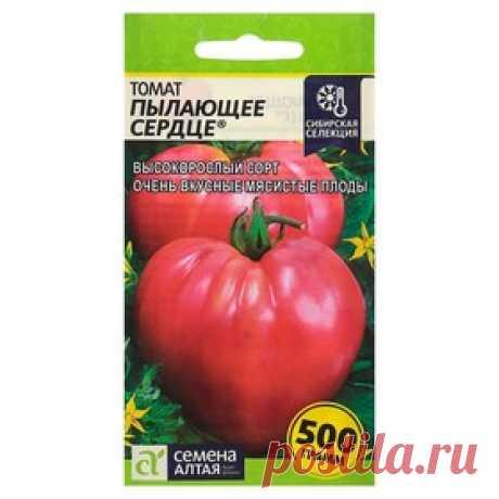 """Семена Томат """"Пылающее Сердце"""", цп, 0,05 г Цена: 11.50 руб. Закажите прямо сейчас!"""