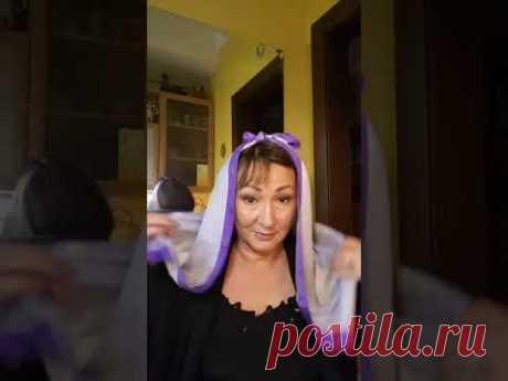 Как повязывать на голову платок
