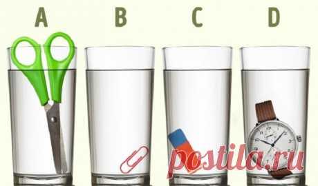 Сможете быстро дать правильный ответ на вопрос-загадку: в каком стакане больше всего воды?
