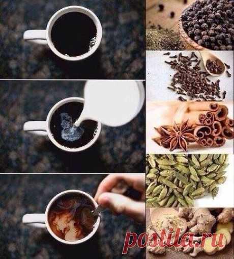 5 специй которые заставят кофе работать на нас  1. ЧЁРНЫЙ ПЕРЕЦ. Черный перец оказывает сильное очищающее действие на систему пищеварения, выводит токсины, улучшает обмен веществ, стимулирует работу желудка, является антисептиком. Добавляйте его в горячий кофе по 1-2 горошинки, дайте настояться.  2. КАРДАМОН. Действует успокаивающе. Укрепляет желудок. Рекомендуется добавлять в кофе коробочки кардамона или свежий порошок. Придает кофе особый неповторимый аромат за счет дейс...