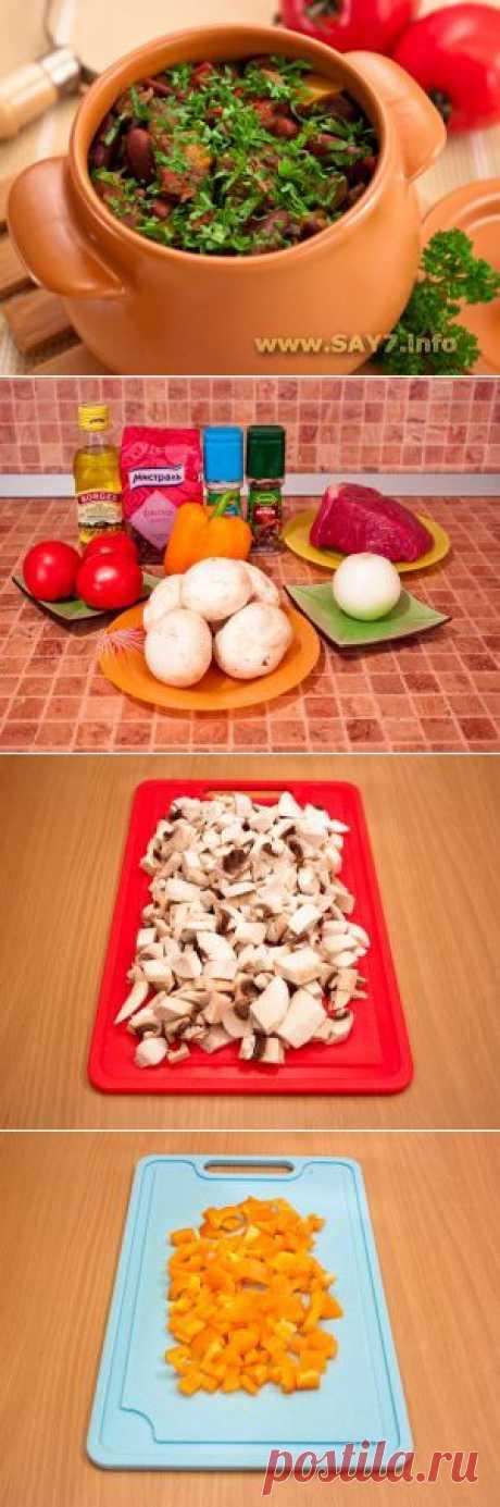 Горшочки с мясом, фасолью и грибами | Интересные рецепты