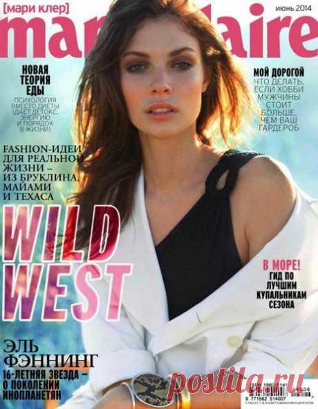 Marie Claire 6 (июнь 2014) » Смотреть онлайн журналы