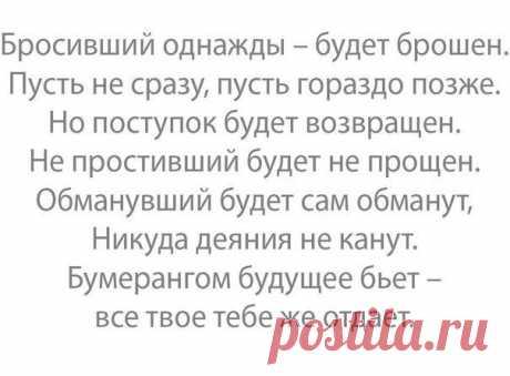 Идеи для творчества и подарков своими руками   ВКонтакте