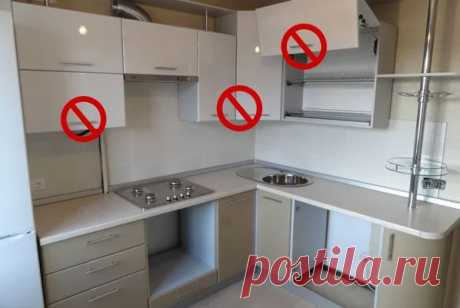 Top-5 mistakes at repair of kitchen Kitchen — the room which is most loaded with functions in the apartment and in it is the simplest to make mistakes which will remind of themselves and to irritate you for many years.\u000d\u000aLet's sort TOP-5 iron objective mistakes and alternative right options.\u000d\u000aJoint of a tile and laminate it is close to cases. Contrary to ordinary opinion,