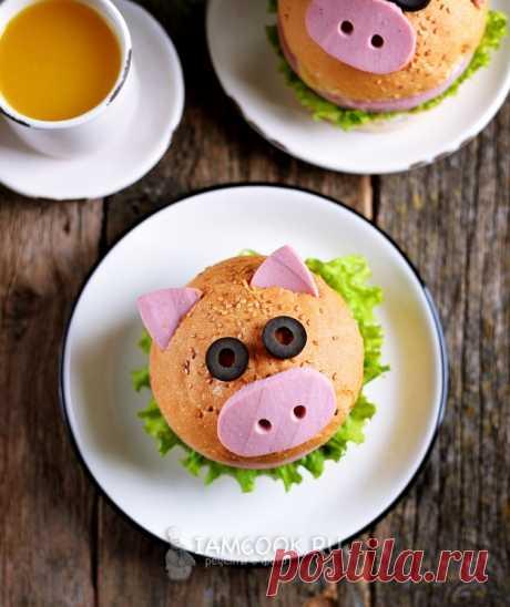 Закрытый сэндвич «Поросёнок» — новогодний рецепт с фото на русском, шаг за шагом. Рецепт приготовления бутерброда в виде симпатичного поросенка - для завтрака в Новый год Свиньи (пока готовятся основные блюда).