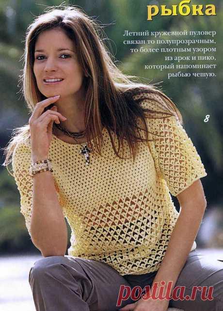 Летний пуловер с короткими рукавами. Пуловер узором из арок |