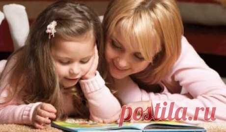 Стихи для развития дикции у детей