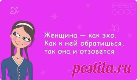 Подборка прикольных фото для женщин. Женский юмор. №lublusebya-24340210052019 | Люблю Себя
