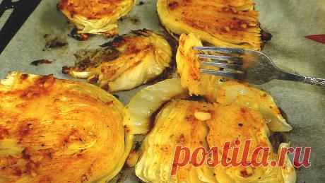 Сверху соус на капусту и в духовку (не думала, что будет так вкусно) | Рукоделочка | Яндекс Дзен
