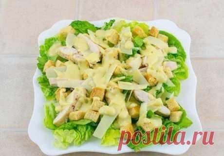 Красивый, вкусный и простой в приготовлении салат «Цезарь» с курицей