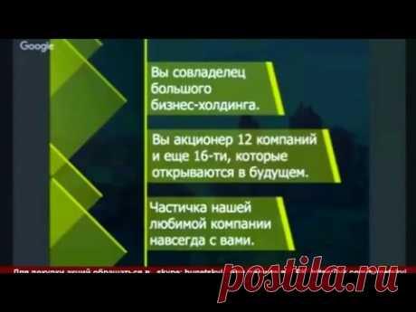 Презентация HELIX GLOBAL от Дмитрия Нагуты      https://www.facebook.com/groups/monika888  Добавляйтесь ко мне в группу- здесь информация для тех, кто хочет и ищет дополнительный заработок в интернете.  Мой скайп: valeria.bodnar1999