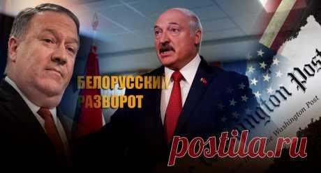 В Washington Post пояснили, чем для Белоруссии кончится практика покупки нефти у США   Листай.ру ✪