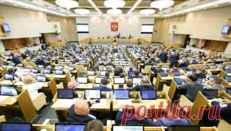 Чиновники выписали себе 201 млр. руб на премии — скандал в Госдуме. Работающие пенсионеры без индексации | Блоггерство на пенсии | Яндекс Дзен