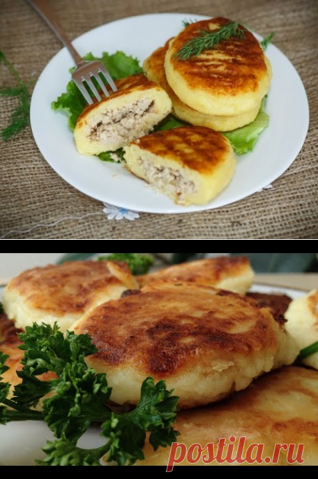 Зразы картофельные с мясом - YouTube