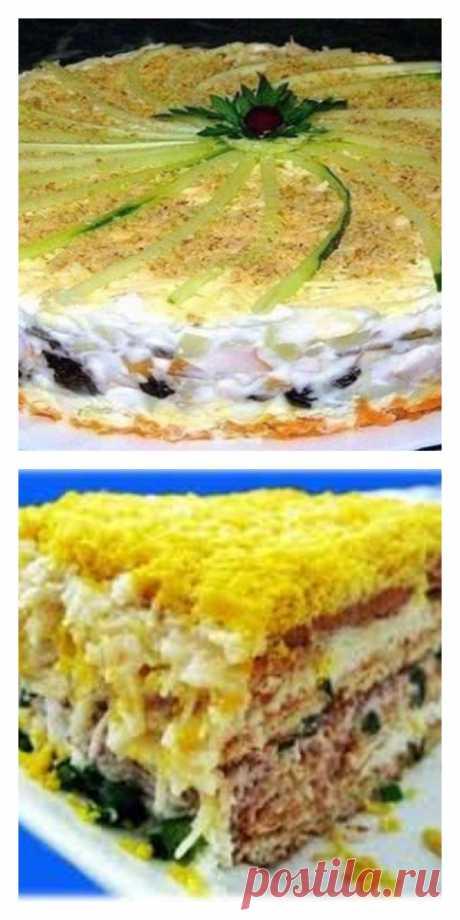 Салат-торт №1 в мире - lucheedlavas.ru