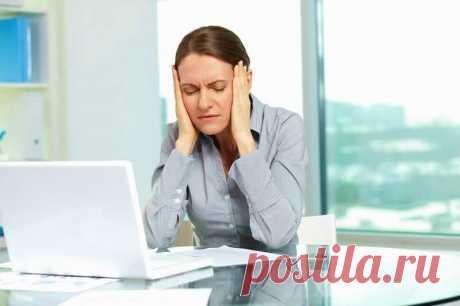 Болит голова на работе. Как быстро избавиться от головной боли без таблеток. Приём простой, но действует он не хуже любого анальгетика.