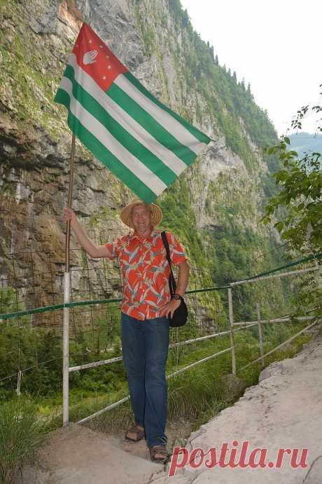 Абхазия . красота в горах и не только .