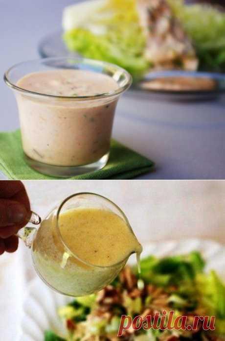 Топ-5 лучших салатных заправок / Простые рецепты