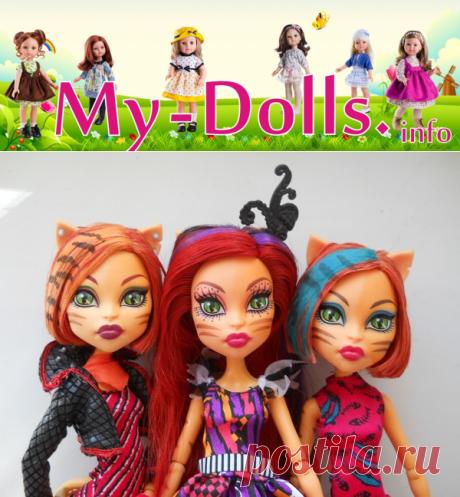 11 выпусков куклы Торалей Страйп Монстер Хай - обзор