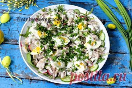 Весняний салат з копченою скумбрією Весняний, яскравий салат зі скумбрією гарячого копчення, вареними яйцями та свіжою зеленню, який прикрасить будь-який стіл.