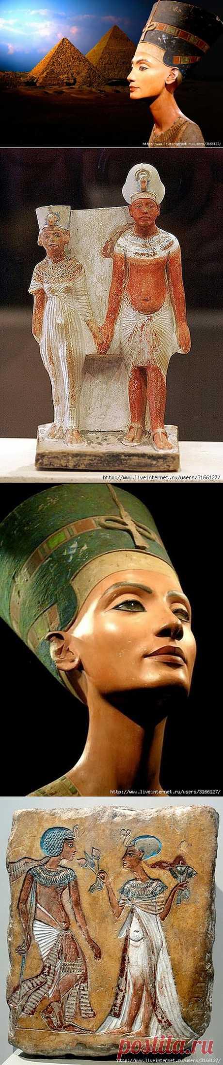 ♥ღ♥Загадки красавицы Нефертити♥ღ♥.