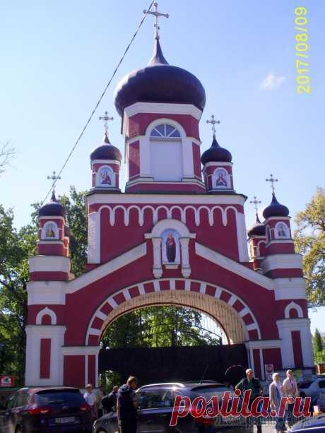 Киевские монастыри. Часть 6. Свято-Пантелеймоновский монастырь в Феофании
