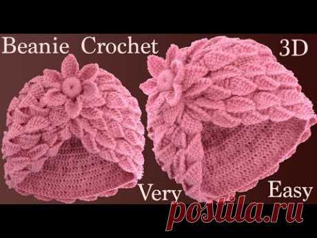 Вязаная шапка крючком с косичками из листьев и 3 Д цветок тунисским вязанием
