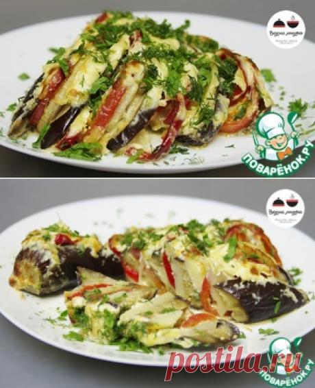 Баклажаны с овощами под сметанным соусом - кулинарный рецепт