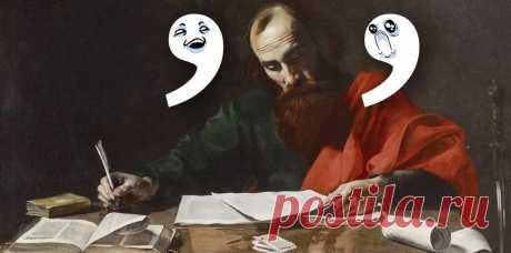 Я люблю русский язык 9 лжевводных слов, после которых вы упорно ставите запятую. Не надо так