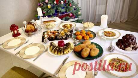 Новогодний стол 2021 - 10 лучших блюд! Меню на Новый год 2021 10 лучших традиционных блюд на Новый год 2021. Новогоднее меню, 2021, приготовленное с душой на 6 персон. Это те блюда, которые я всегда включаю в меню на Новый год - салаты, горячие и холодные закуски, блюда из рыбы и мяса, выпечка и конечно же десерт. Многие из этих блюд удобны тем, что...