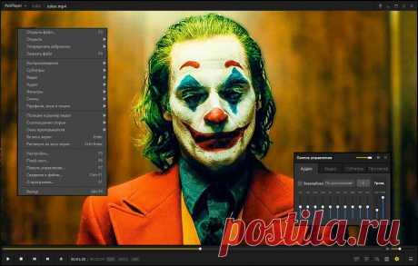 Добро пожаловать на сайт PotPlayer! - PotPlayer