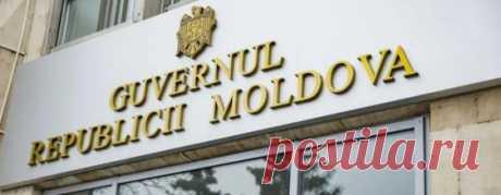 ✅ Интересует гражданство Молдовы? ✅ Конфиденциальный процесс получения гражданства ✅ Мигронис поможет получить паспорт Молдовы за 3 месяца!